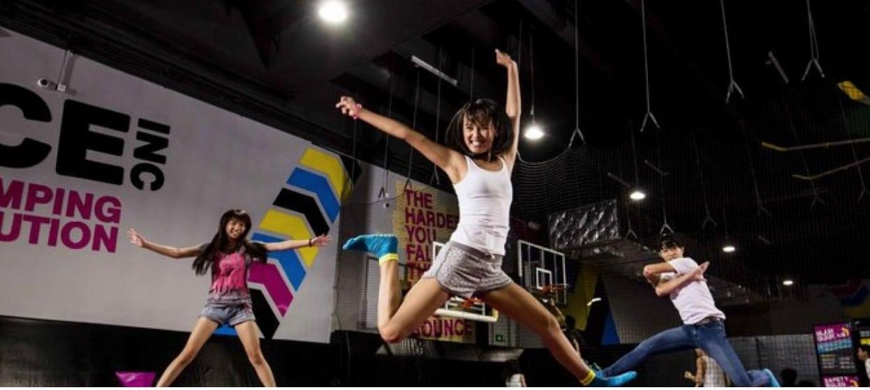 新加坡彈跳床樂園