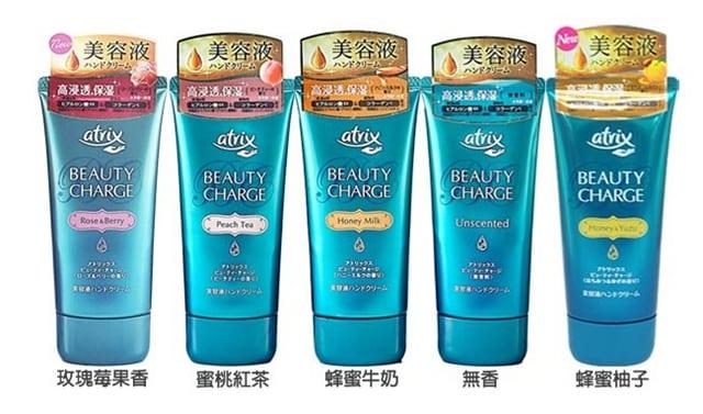 花王atrix高滲透保濕護手霜 (5款可選)