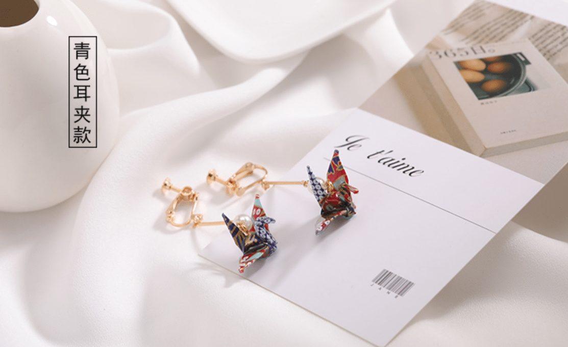 左凡 日系少女心和風千紙鶴夾式耳環