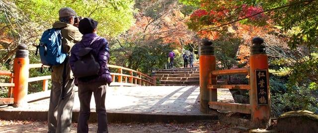 廣島紅葉谷公園