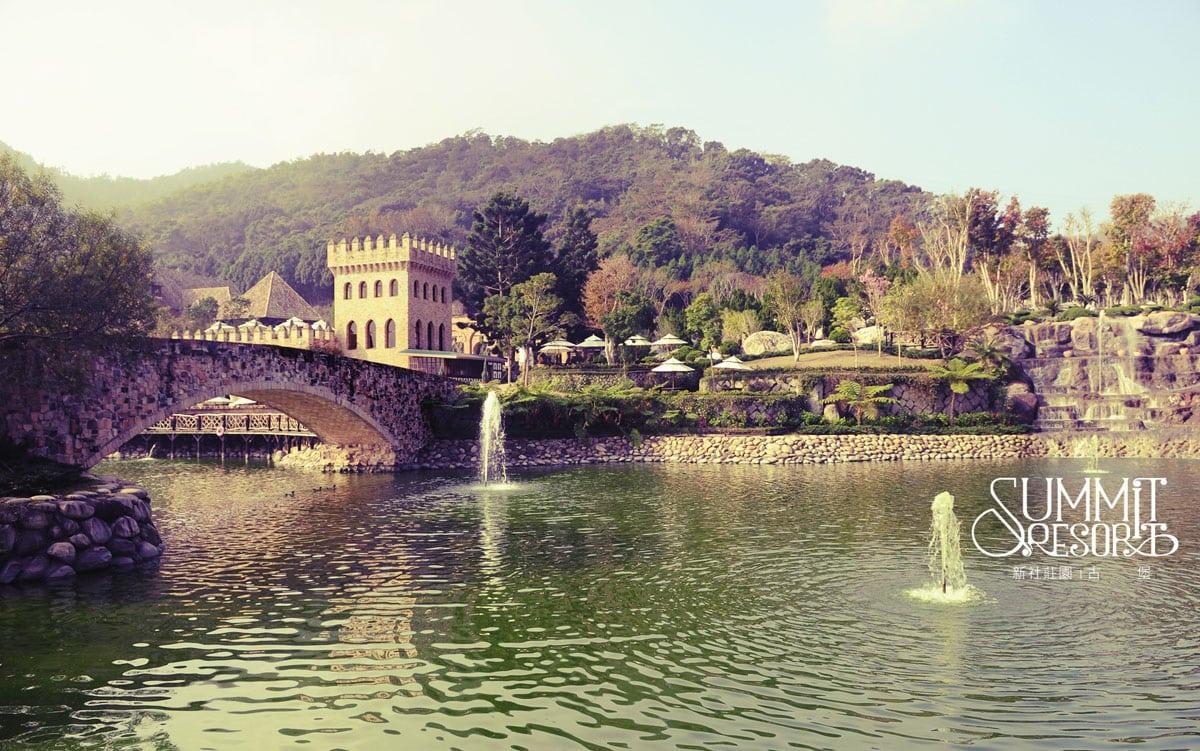 新社古堡花園虹橋與湖畔