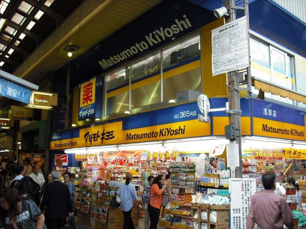 日本松本清藥妝店