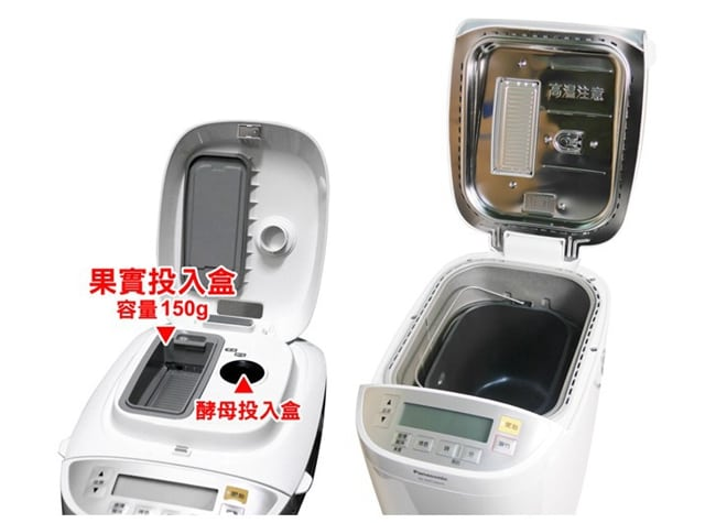 Panasonic國際牌大容量全自動變頻製麵包機