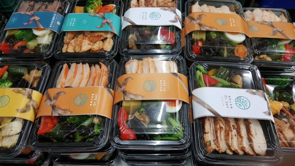 外食族好朋友!台北市、新北板橋低卡便當外送推薦,水煮健康無負擔