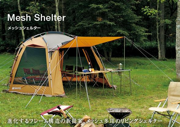 露營帳棚推薦