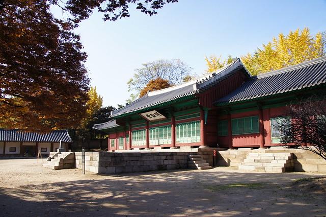 韓國成均館