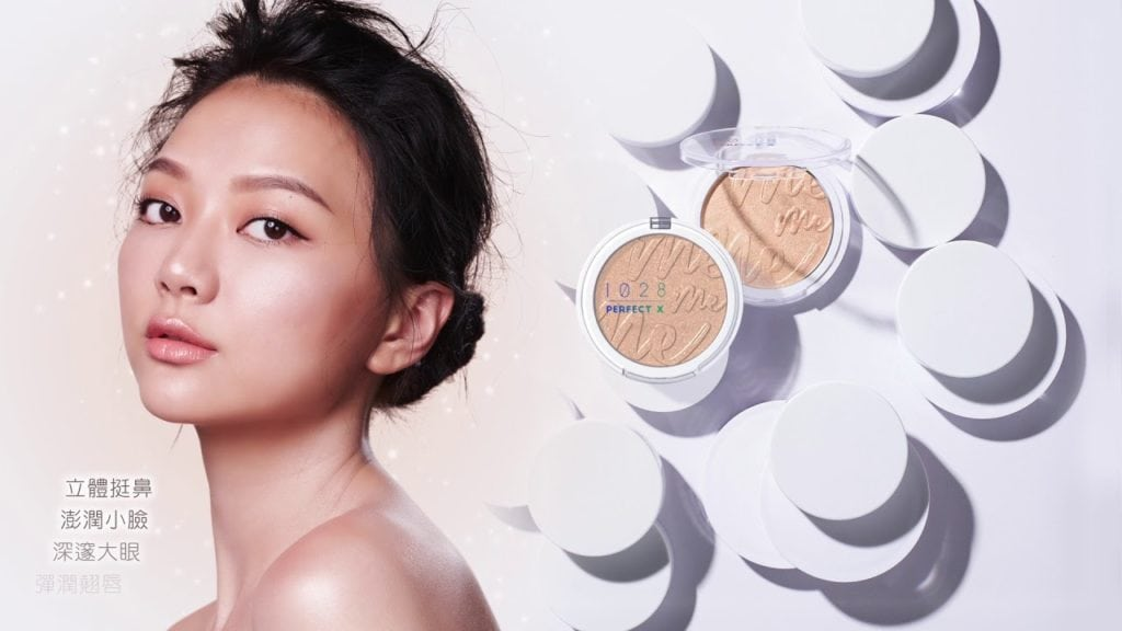 make up highlighter