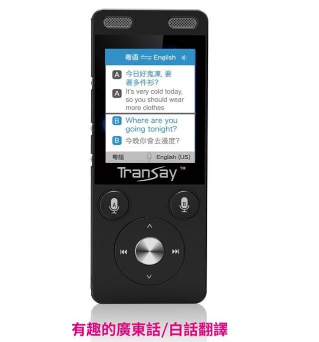 TranSay 4G多國語言雙向智能口譯機