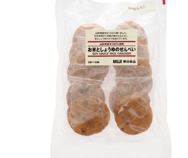 無印良品醬油米仙貝