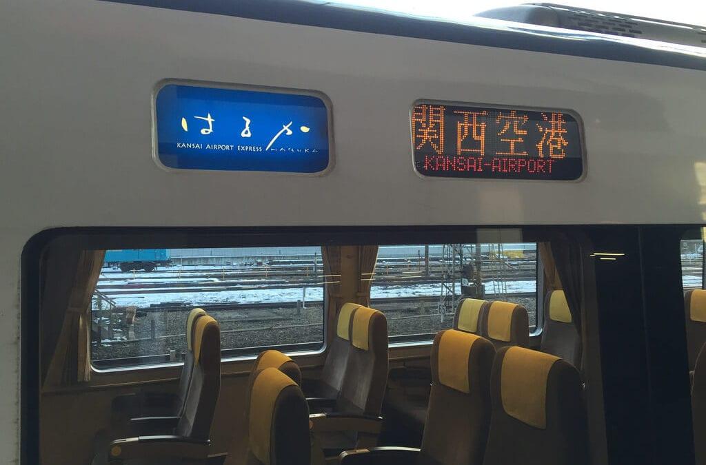 日本關西機場到大阪、京都市區交通攻略(南海電鐵、JR、巴士懶人包)