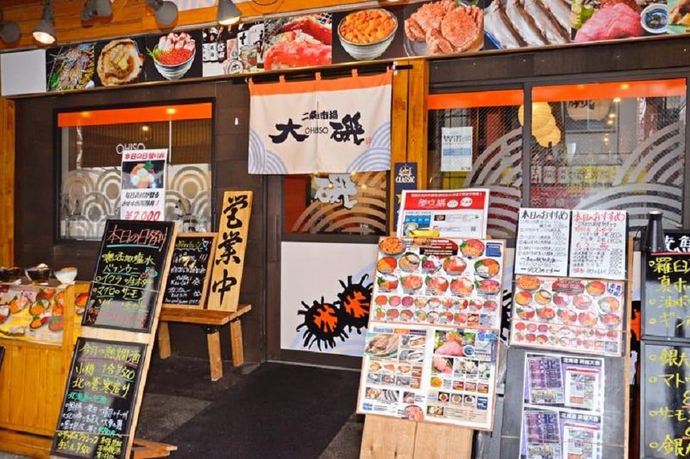 北海道美食之旅!札幌二条市場帝王蟹、海鮮丼必吃推薦