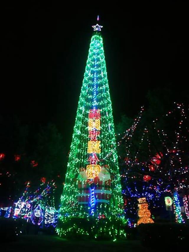 石牌福興聖誕公園