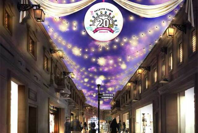 台場 聖誕 點燈