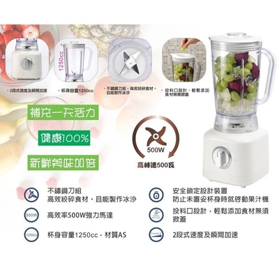 富士電通 果汁機