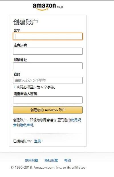 Amazon截圖