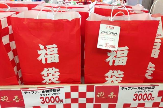 東京新年福袋