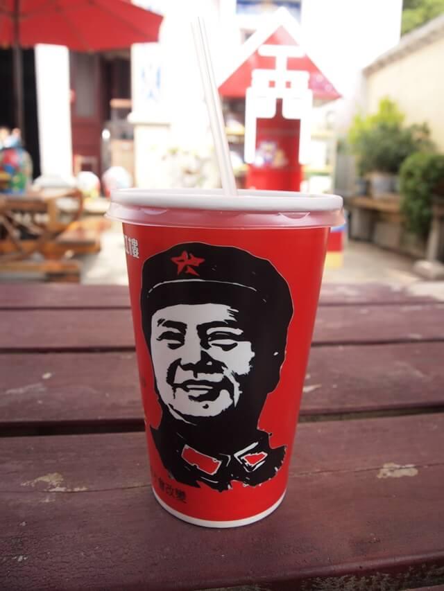 毛澤東奶茶