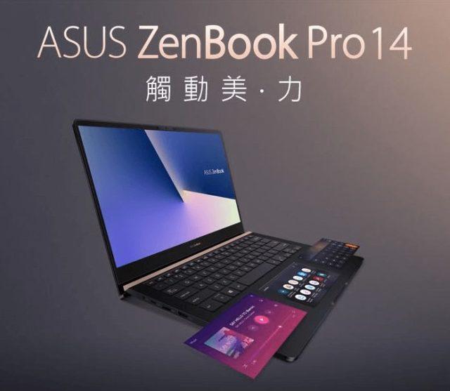 ZenBook UX480FD