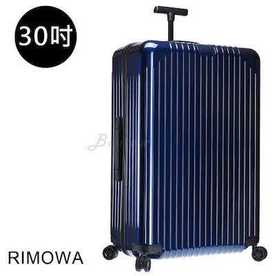 【RIMOWA】Essential Lite Check-In L 30吋行李箱 (亮藍色)