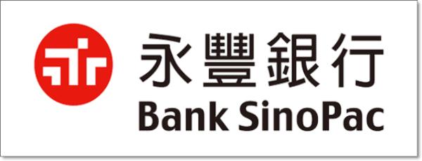 永豐銀行logo