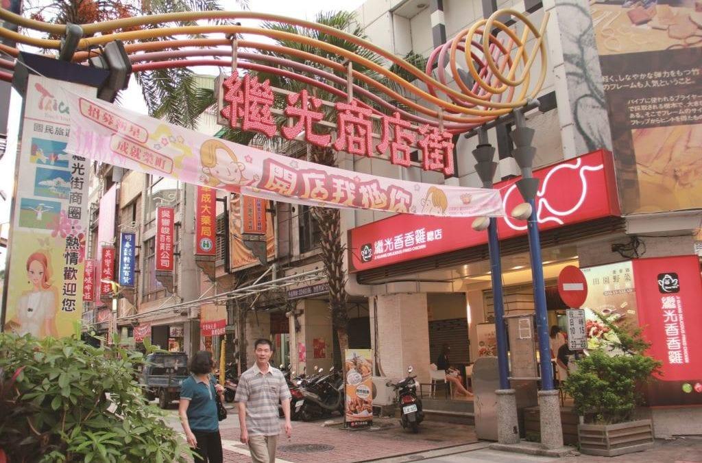 辦年貨、伴手禮必逛!全台灣年貨大街總整理,一篇北中南走透透