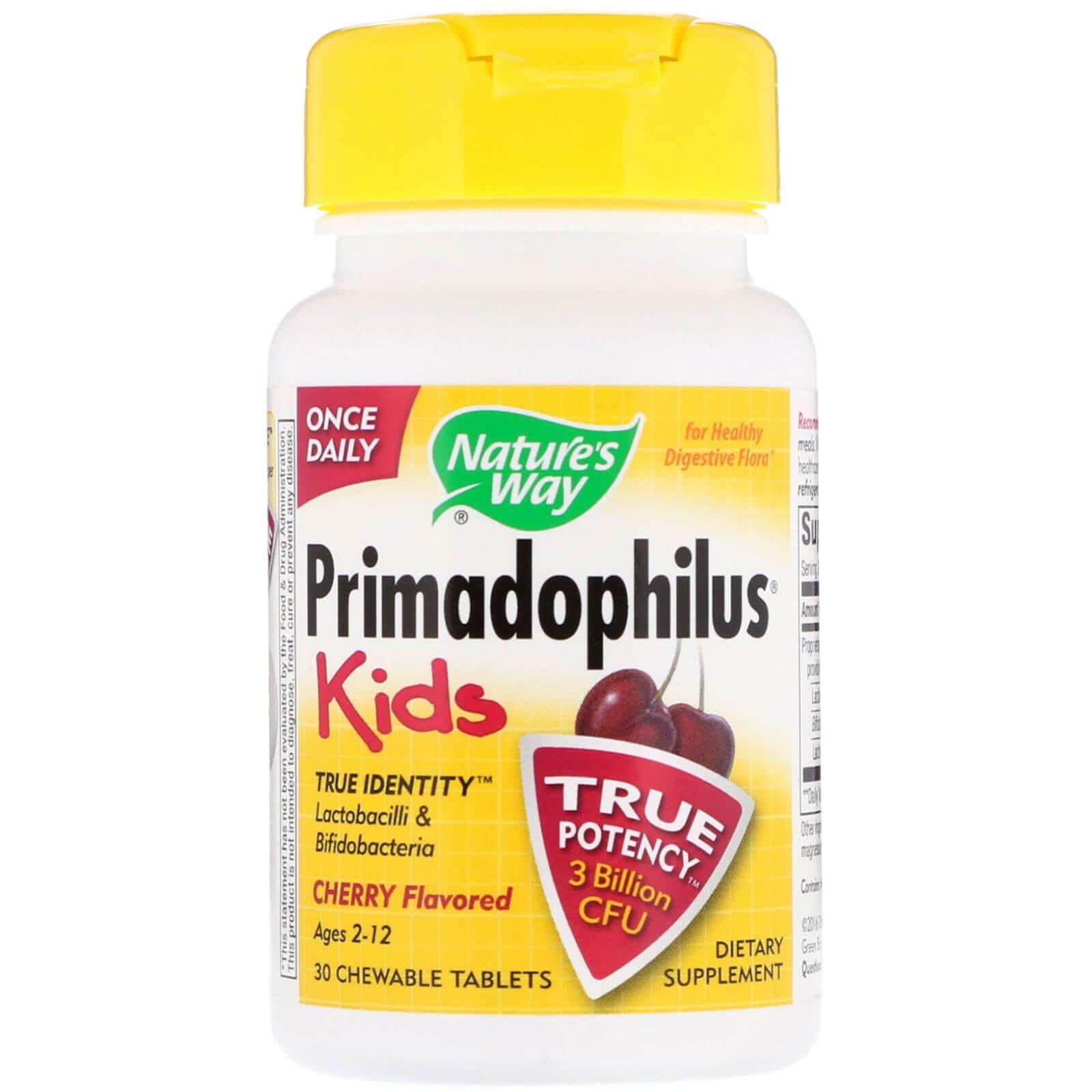 小孩用益生菌