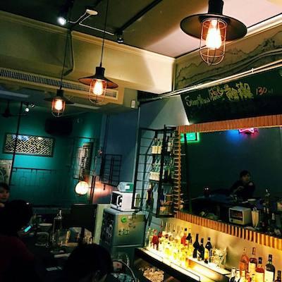 Light Caf'e.Tea&Bar - 阿光的店