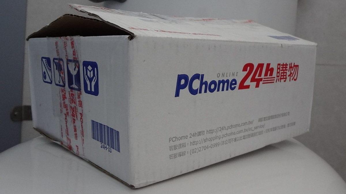 新手上路!PChome 24h購物 教學:註冊、下單流程、退換貨懶人包一次懂