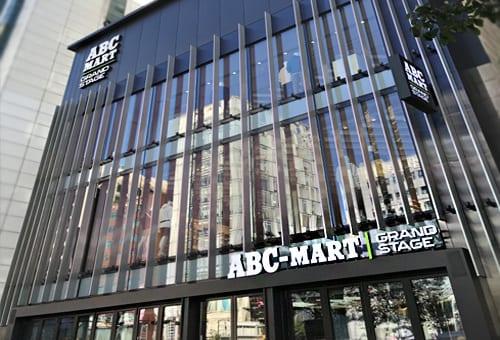 ABC MART KOREA