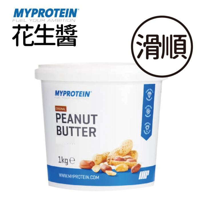 myprotein花生醬