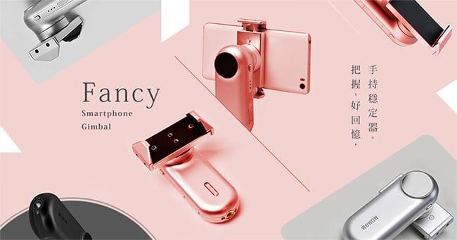 手機穩定器7