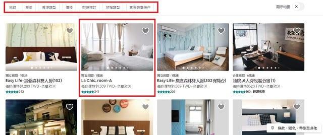 airbnb官網