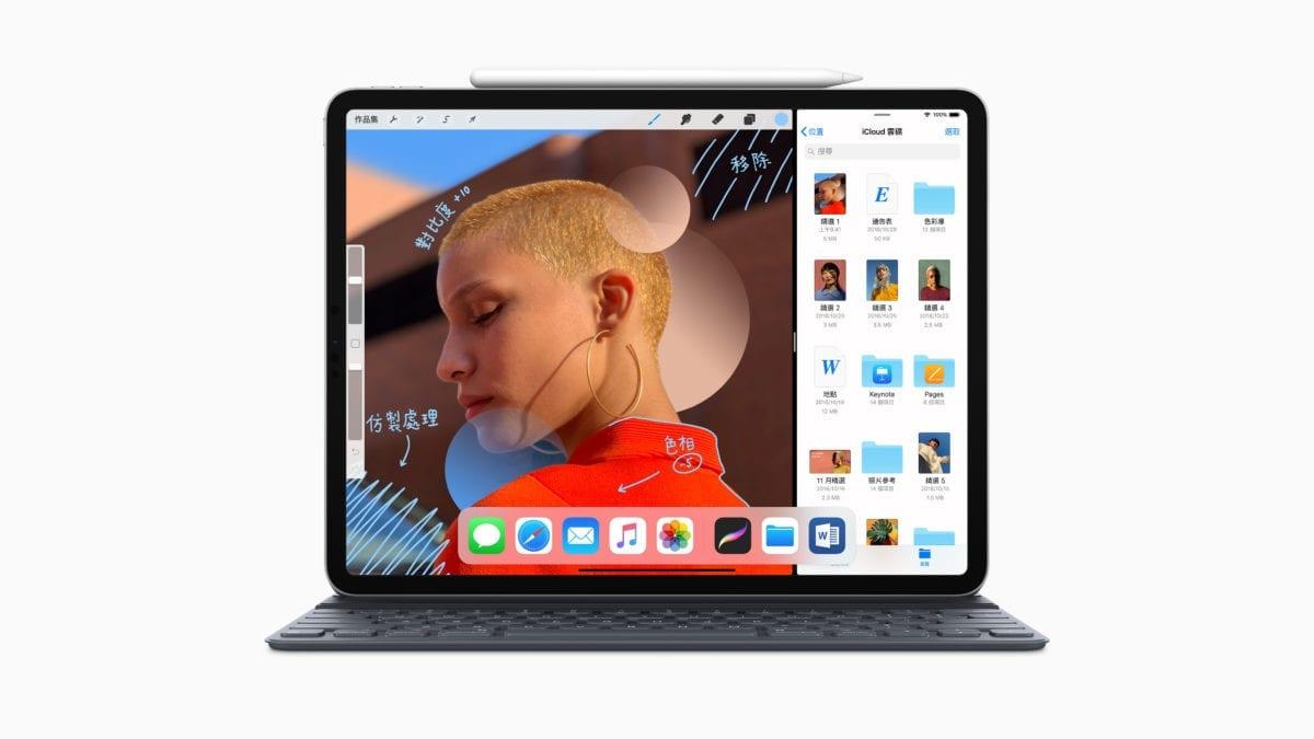 Apple全新iPad上市啦!iPad Pro新機亮點介紹+適合哪些工作者