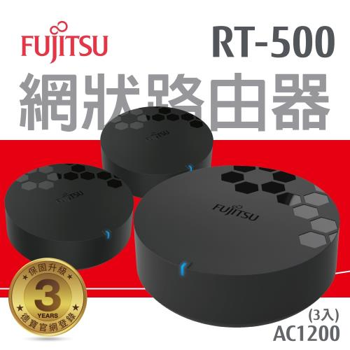 Fujitsu RT500