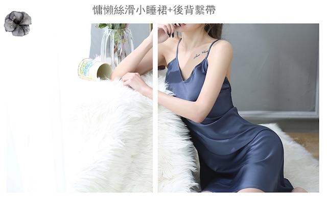 性感睡衣 優雅簡約蕾絲美背吊帶裙