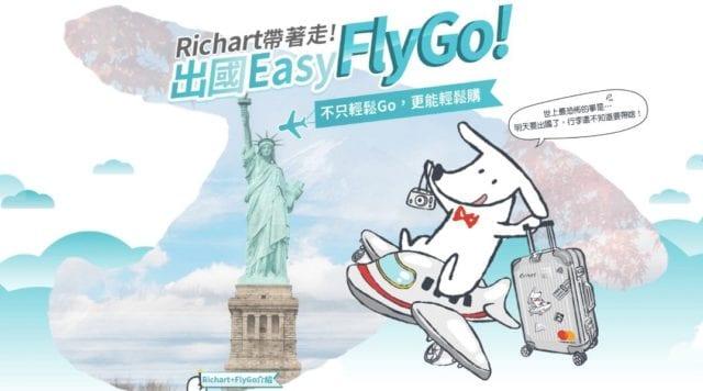 FlyGo 飛狗卡
