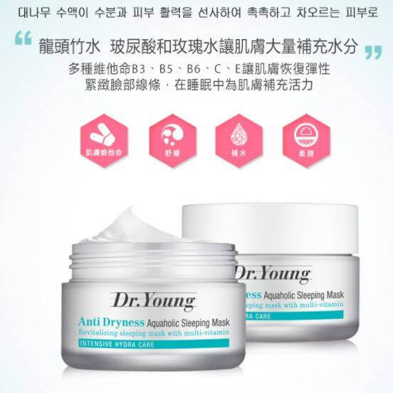 韓國凍膜3