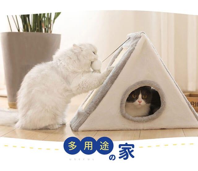 Miu半封閉式二用折疊多功能貓屋/劍麻抓板