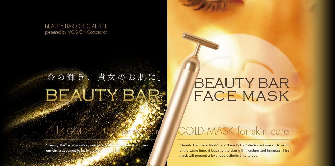 日本美容儀推薦11