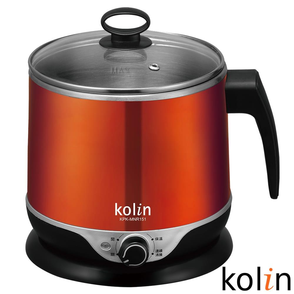 歌林Kolin 隔熱304不鏽鋼美食鍋