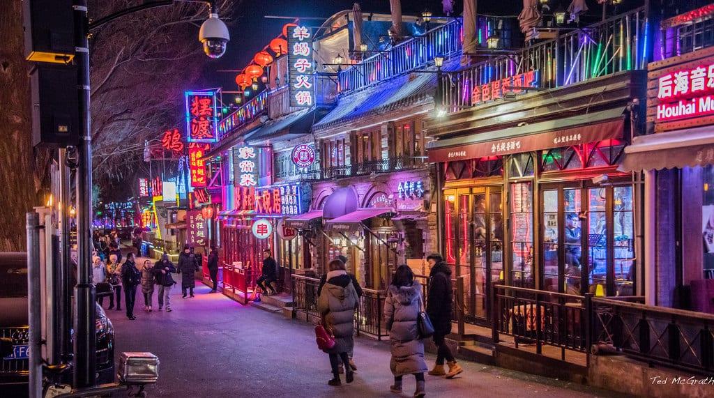 老北京才知道的美食清單!中國北京必吃餐廳、胡同美食推薦