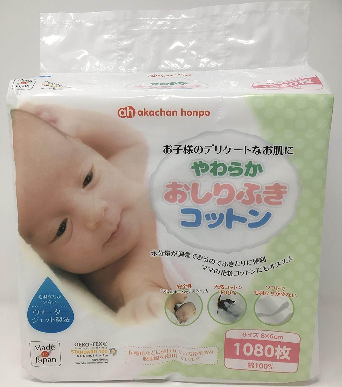 日本化妝棉推薦