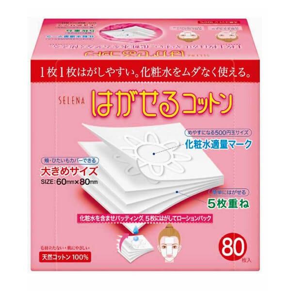 日本化妝棉推薦2