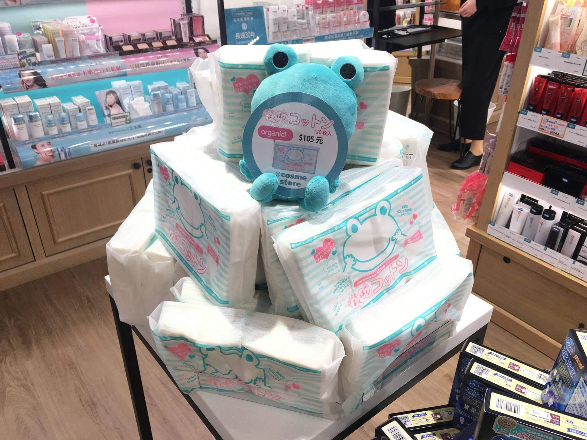 日本化妝棉推薦4
