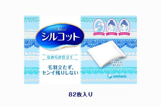 日本化妝棉推薦9
