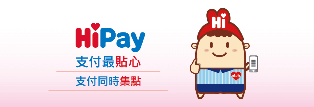 超商繳費信用卡