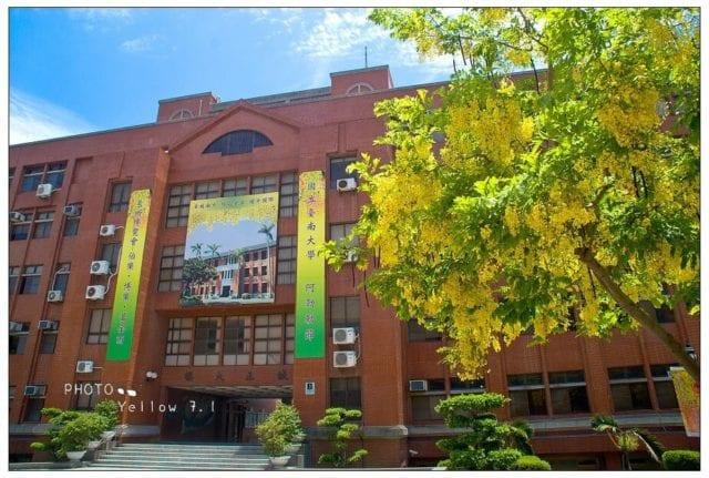 Tainan_University