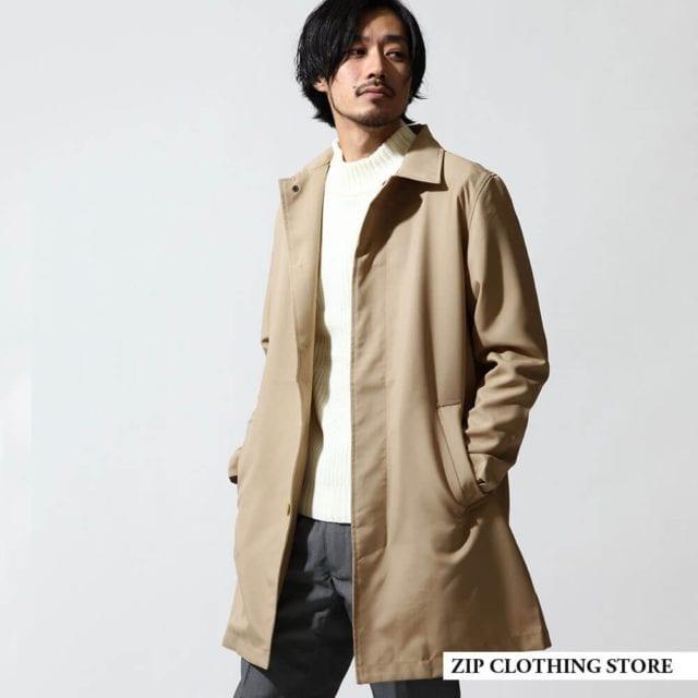 Plain_color_coat