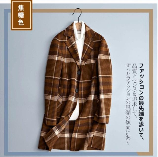 Plaid_coat