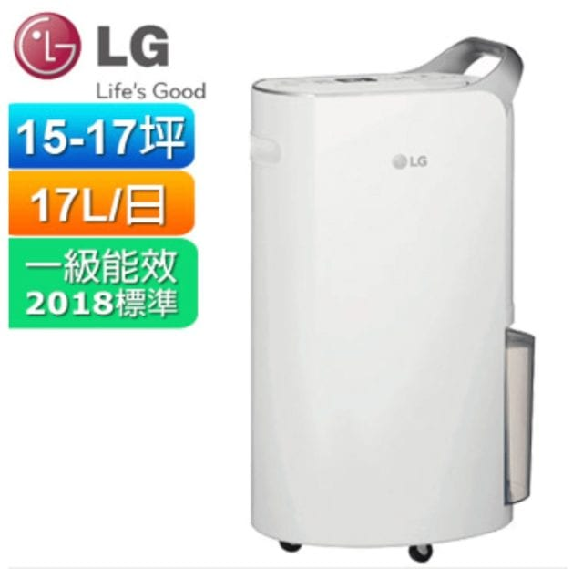 Button  LG-PuriCare變頻除濕機(RD171QSC1)